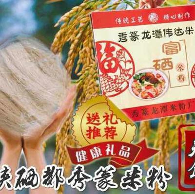广东广州纯米米线 5斤,礼品装一箱50元