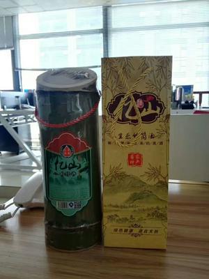 福建三明竹筒酒 40-49度 1年以下 【样品中心】 亿山竹筒酒