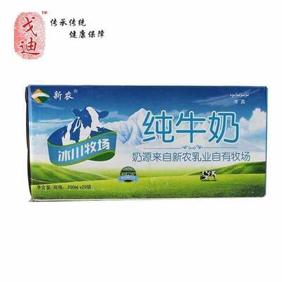 广东广州牛奶 阴凉干燥处 2-3个月