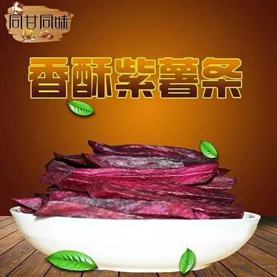 广东广州紫薯薯片 1年以上 条状