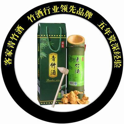 江西赣州竹筒酒