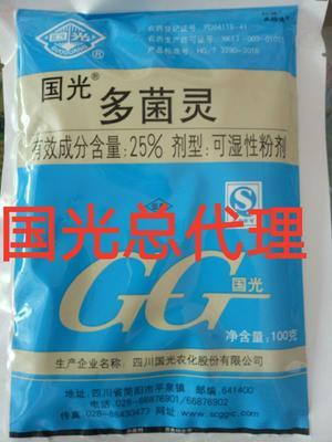 湖南省岳阳市华容县杀菌剂 可湿性粉剂 袋装