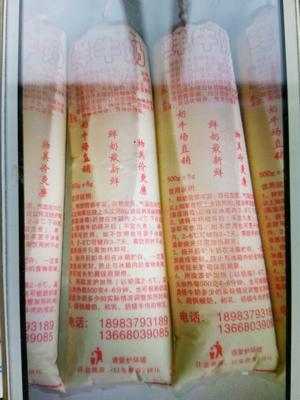 重庆牛奶 冷藏存放 1个月