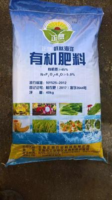 广西北海肥料 虾肽海洋有机