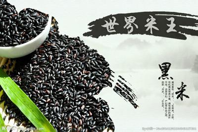 陕西汉中有机黑米 黑米