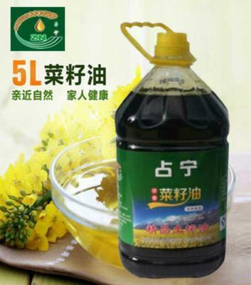 青海西宁浓香菜籽油 5L/桶 占宁牌精品土榨浓香――非转压榨
