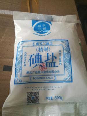 山东潍坊盐