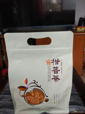 广东江门柑普茶 袋装 熟茶 陈皮茶果皮茶