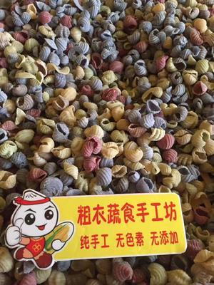 山东淄博粗衣蔬食手工坊 2-3个月