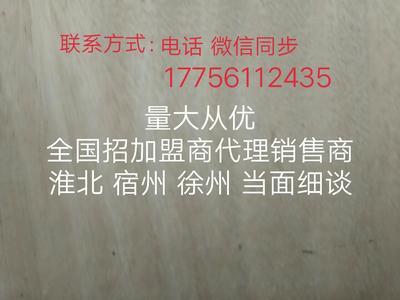 安徽淮北方便火锅