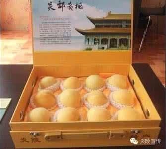 湖南株洲炎陵黄桃 60mm以上 3 - 4两
