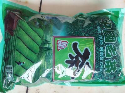 浙江丽水高山绿茶 袋装