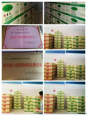 四川宜宾珙县广式香肠 箱装 1年
