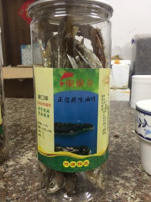 广东河源青鱼 野生 10-18公斤