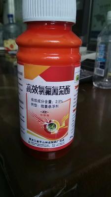这是一张关于高效氯氟氰菊酯 瓶装 悬浮剂的产品图片