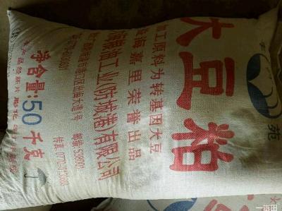 云南昆明豆粕