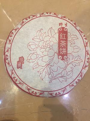 福建宁德古树红茶 袋装 五年茶饼