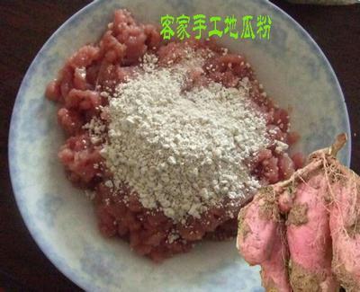 福建三明红薯粉