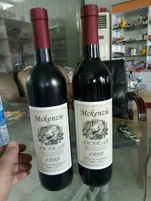 河南驻马店葡萄酒 10-15度 1-3年