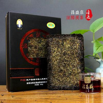 这是一张关于茯砖茶 盒装 一级的产品图片