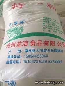 河北沧州小麦粉