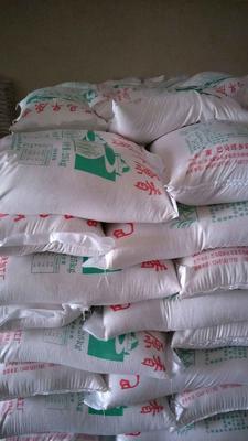 这是一张关于富硒大米 有机大米 一等品 早稻的产品图片