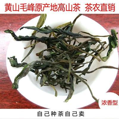 安徽黄山云雾茶 袋装 2017新茶原产地高山原生态绿茶