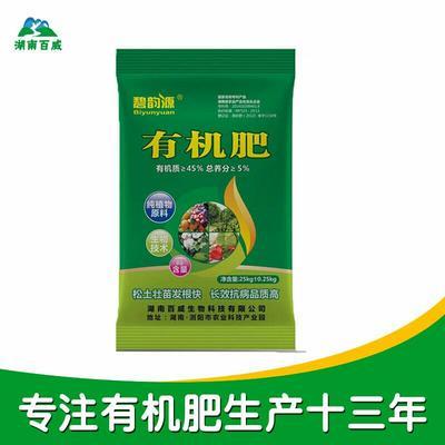 湖南长沙有机肥 厂家特价瓜果蔬菜中药茶叶土壤修复有机