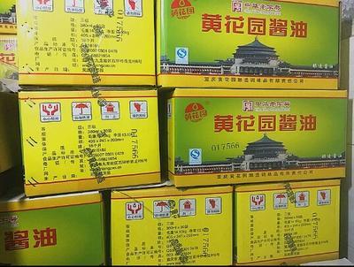 重庆渝中酿造酱油 整箱30袋小面酱油
