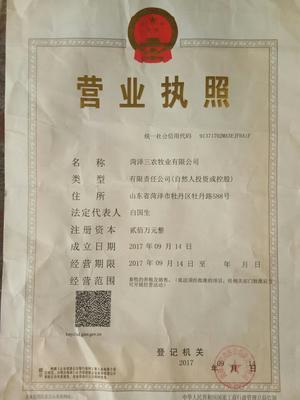 山东菏泽波尔山羊 80-110斤