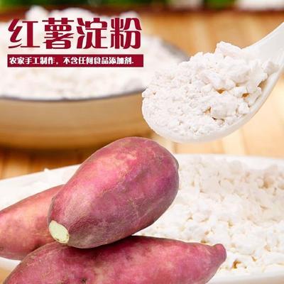河南洛阳红薯粉