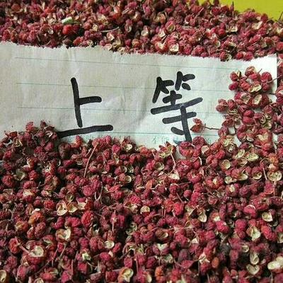 陕西渭南大红袍花椒 干花椒 特级