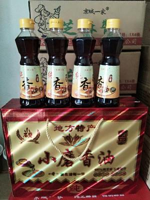 北京小磨香油