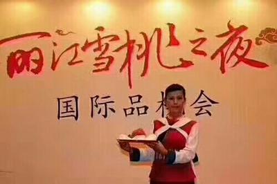 云南省丽江市古城区花园蟠桃 6两以上