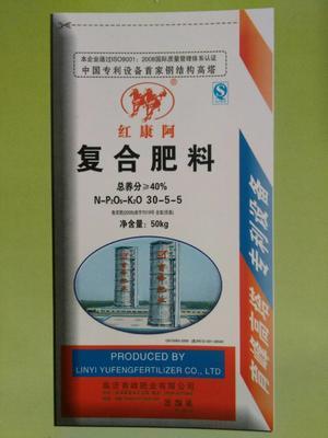 山东临沂果树专用肥 硫酸钾复合肥