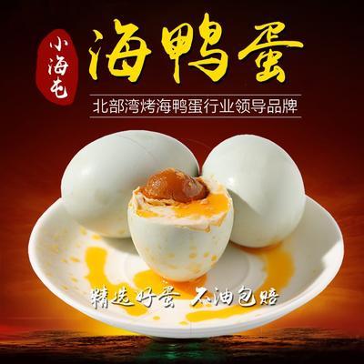 广西南宁海鸭蛋 箱装 食用