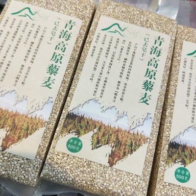 青海西宁白藜麦
