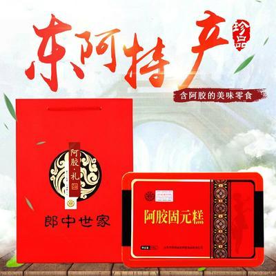 陕西咸阳阿胶固元糕 18-24个月