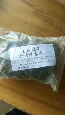 云南临沧公丙外古树茶 袋装 二级