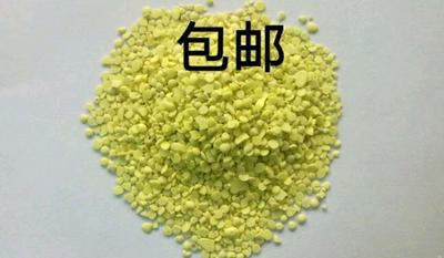 安徽亳州硫黄