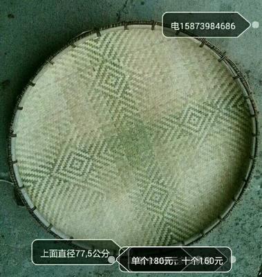 湖南邵阳农用工具