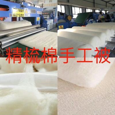 新疆阿拉尔新疆棉花 棉被,网套