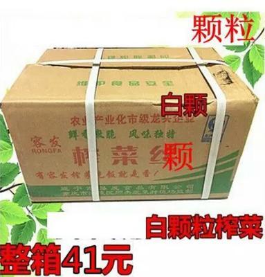 重庆小面榨菜 整箱20斤白味颗粒