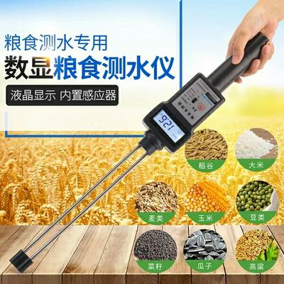 上海嘉定区水分检测仪