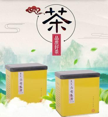 这是一张关于同富仓六安瓜片 罐装的产品图片