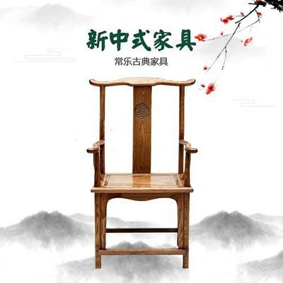 江西抚州南城县木质工具 官帽椅