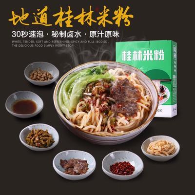 广西桂林米粉