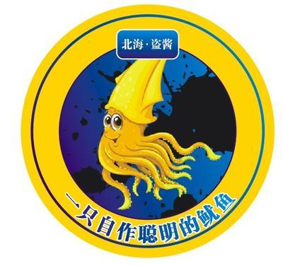 广西壮族自治区北海市海城区海鲜罐头 3-6个月