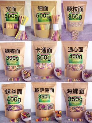 广东广州纯手工蔬菜面 好好味蔬菜面