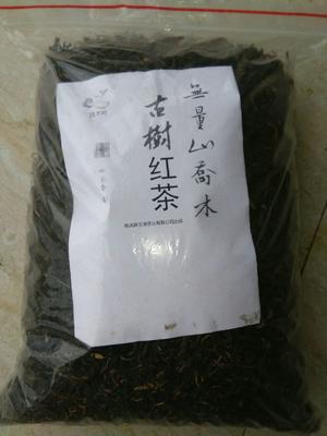 云南大理有机红茶 袋装